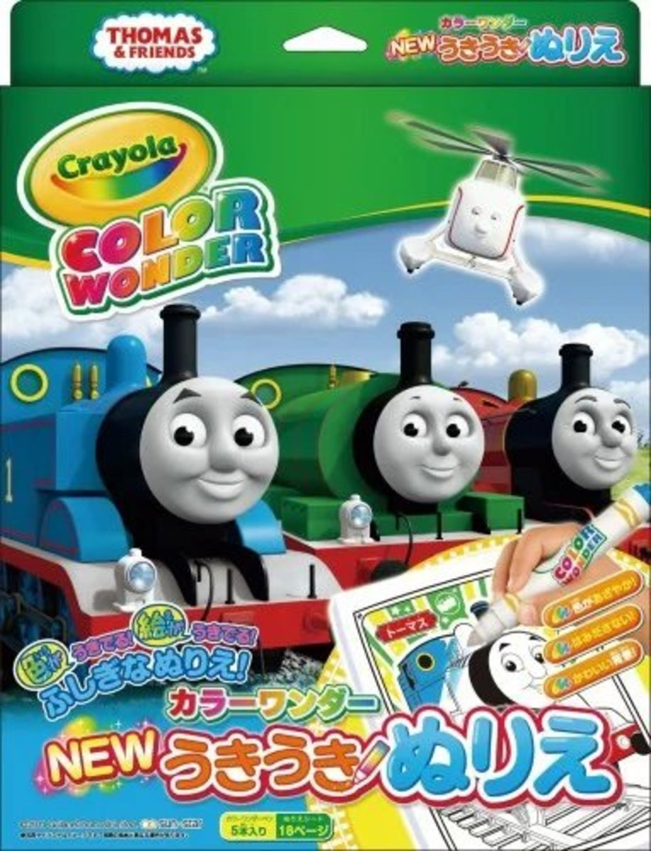 (Thomas) Japan Color Wonder New Uki Uki Coloring Book (Transparent Pigment Color Pens, Color Appears on Book Only)