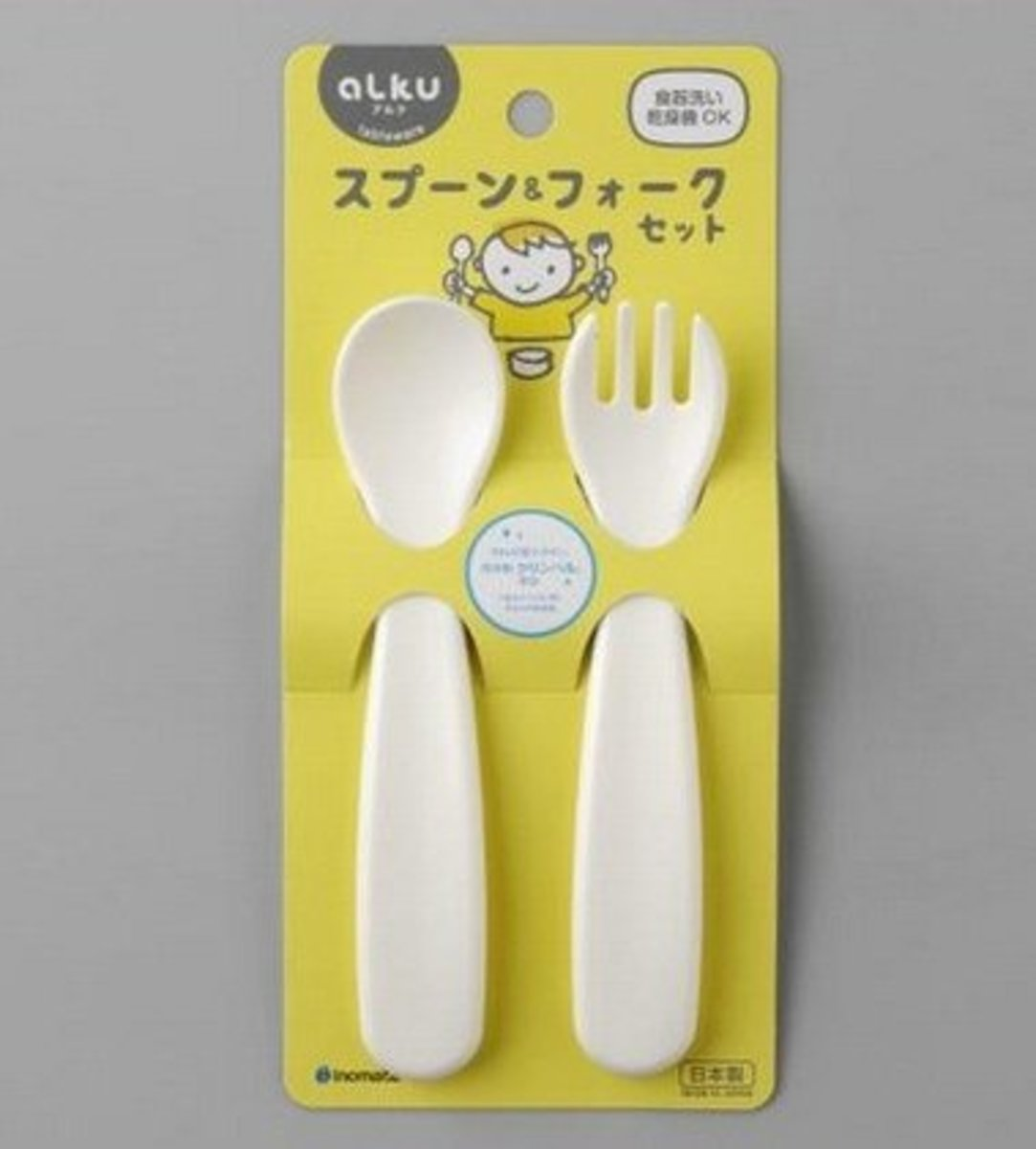 Made in Japan Toddlers Cutlery Set (Spoon + Fork)