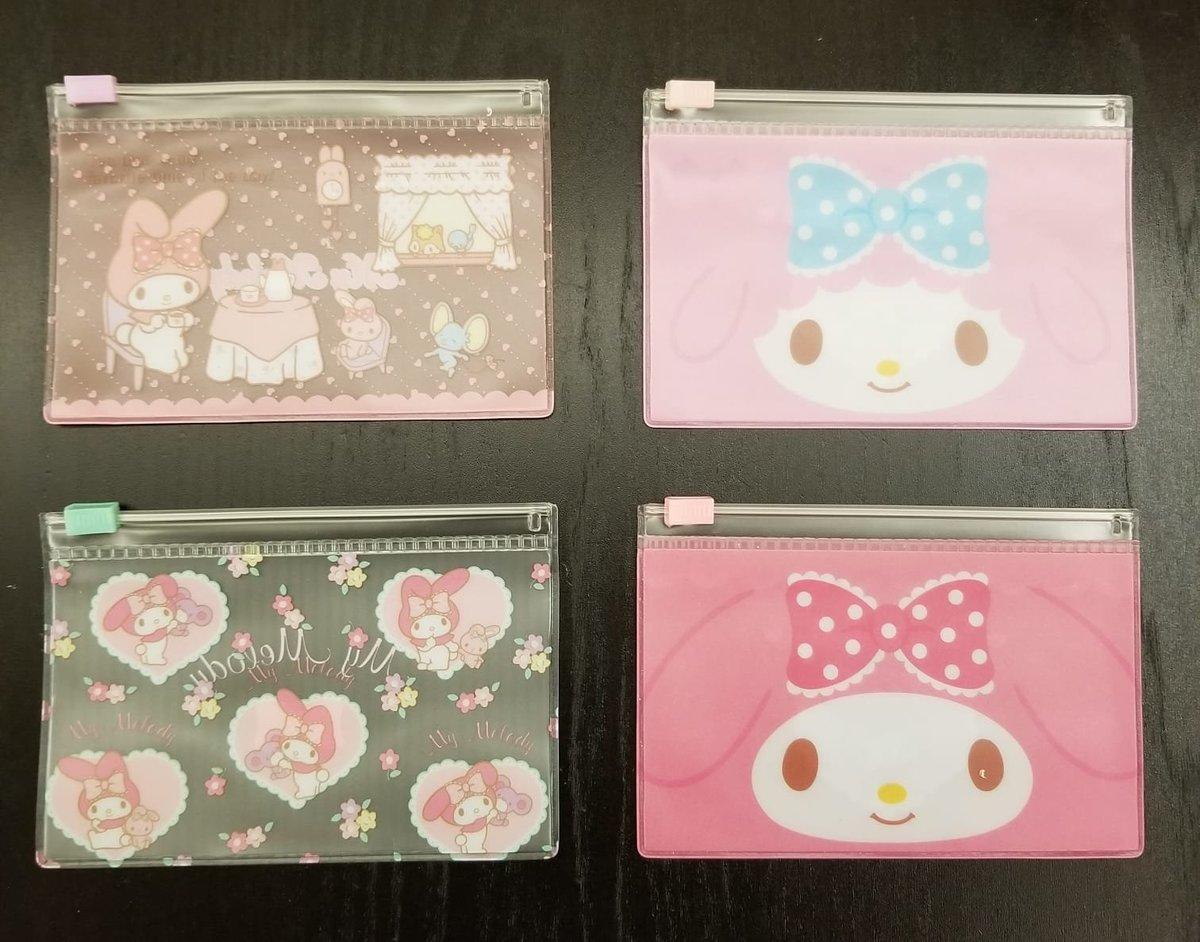 (My Melody) (1 set of 4 pcs) Japan Sanrio Multi-function Zipper Bags x 1 Set