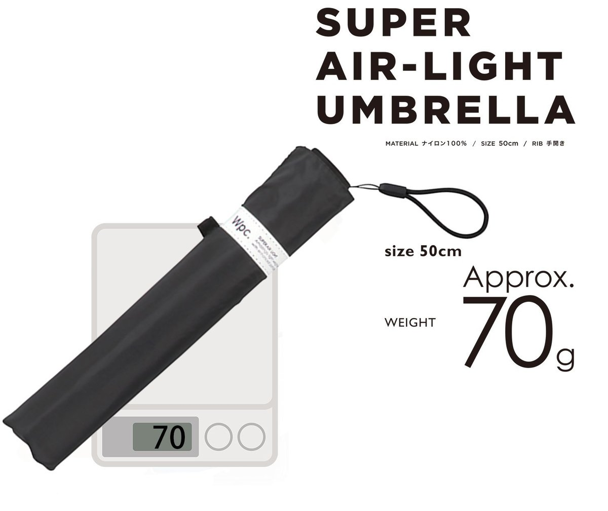 (Black 70g) KiU Super Air-Light (70g) light weight folding umbrella with UV protection