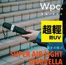 (灰色70g) 日本超人氣 KiU Super Air-Light (70g) 超輕縮骨防UV雨傘
