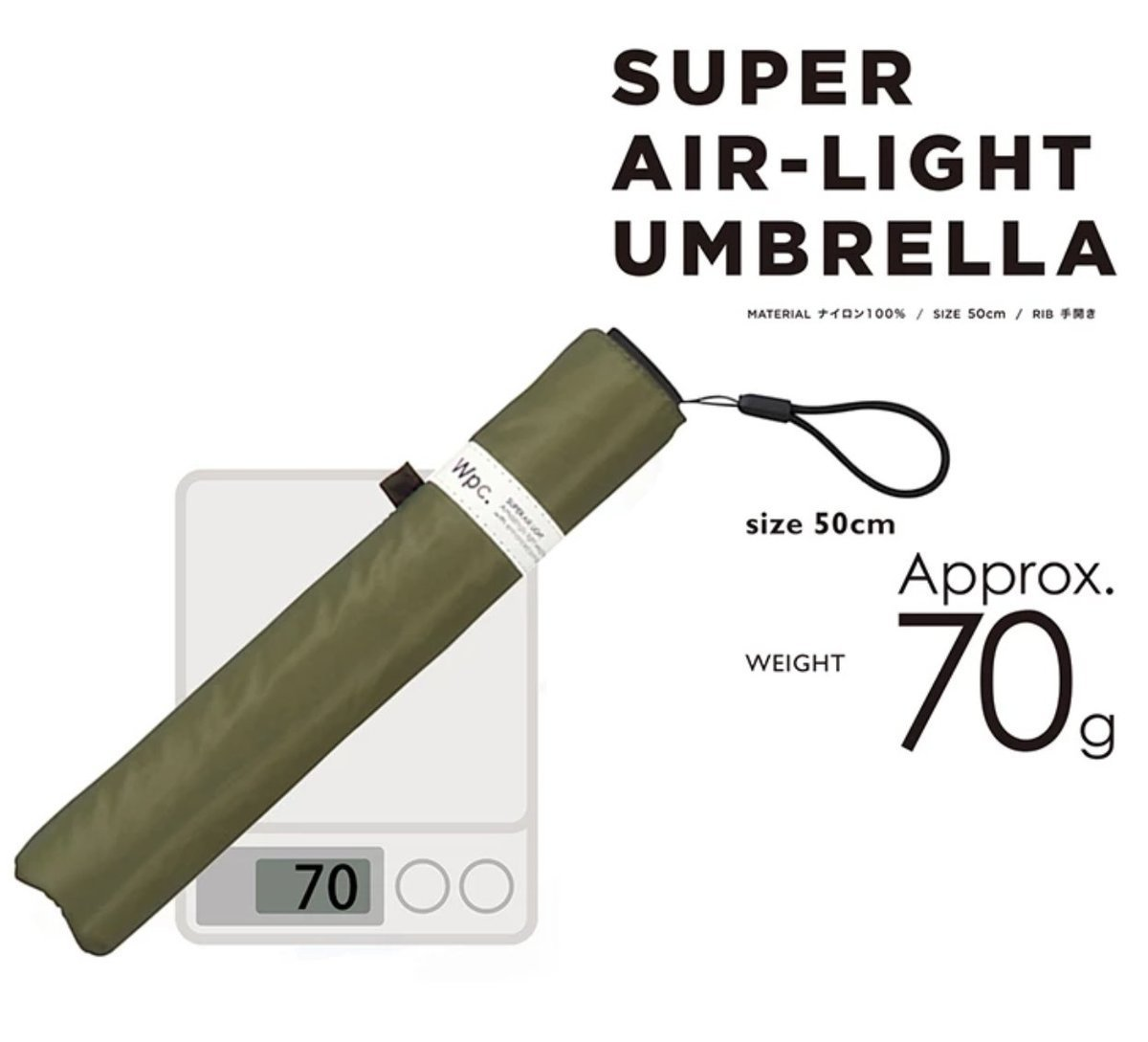 (Light Blackish Green 70g) KiU Super Air-Light (70g) light weight folding umbrella with UV protection