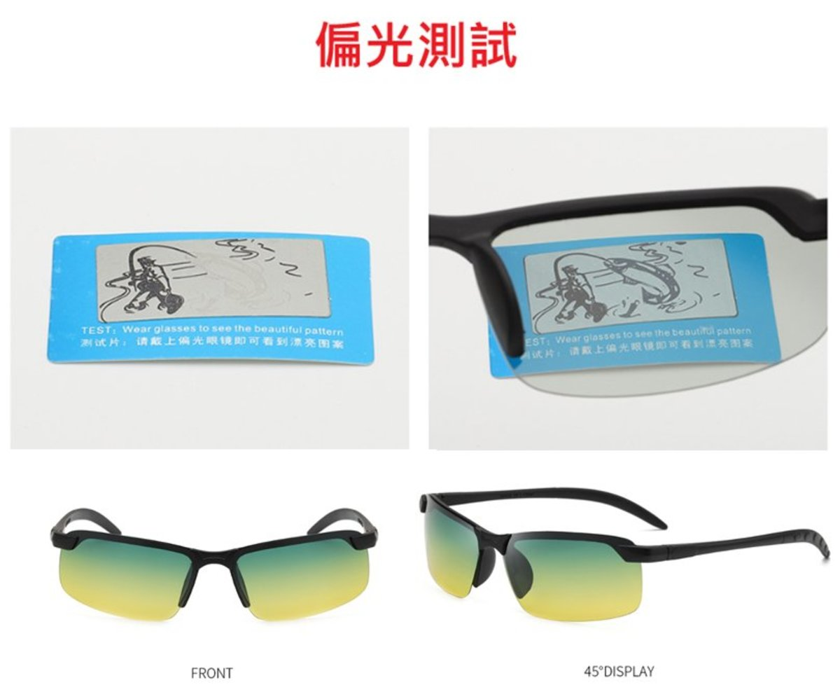 (Black Frame Yellow Green Lenses) Day Night Vision Polarized Driving Sunglasses (Spring Hinges) x 1 Pair