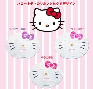 FG-韓國製造Hello Kitty貓臉面膜 1片 - 薰衣草/櫻花/玫瑰 (香味隨機)