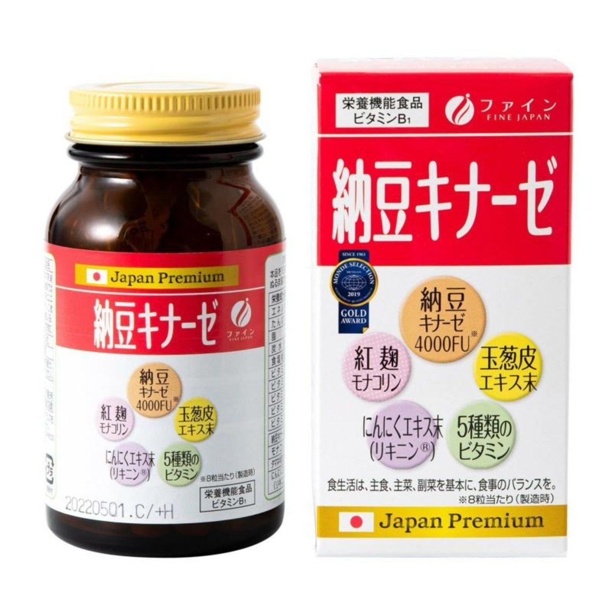 特效降醇 日本紅麴納豆激酶片 240粒 ( 日本平行進口 )