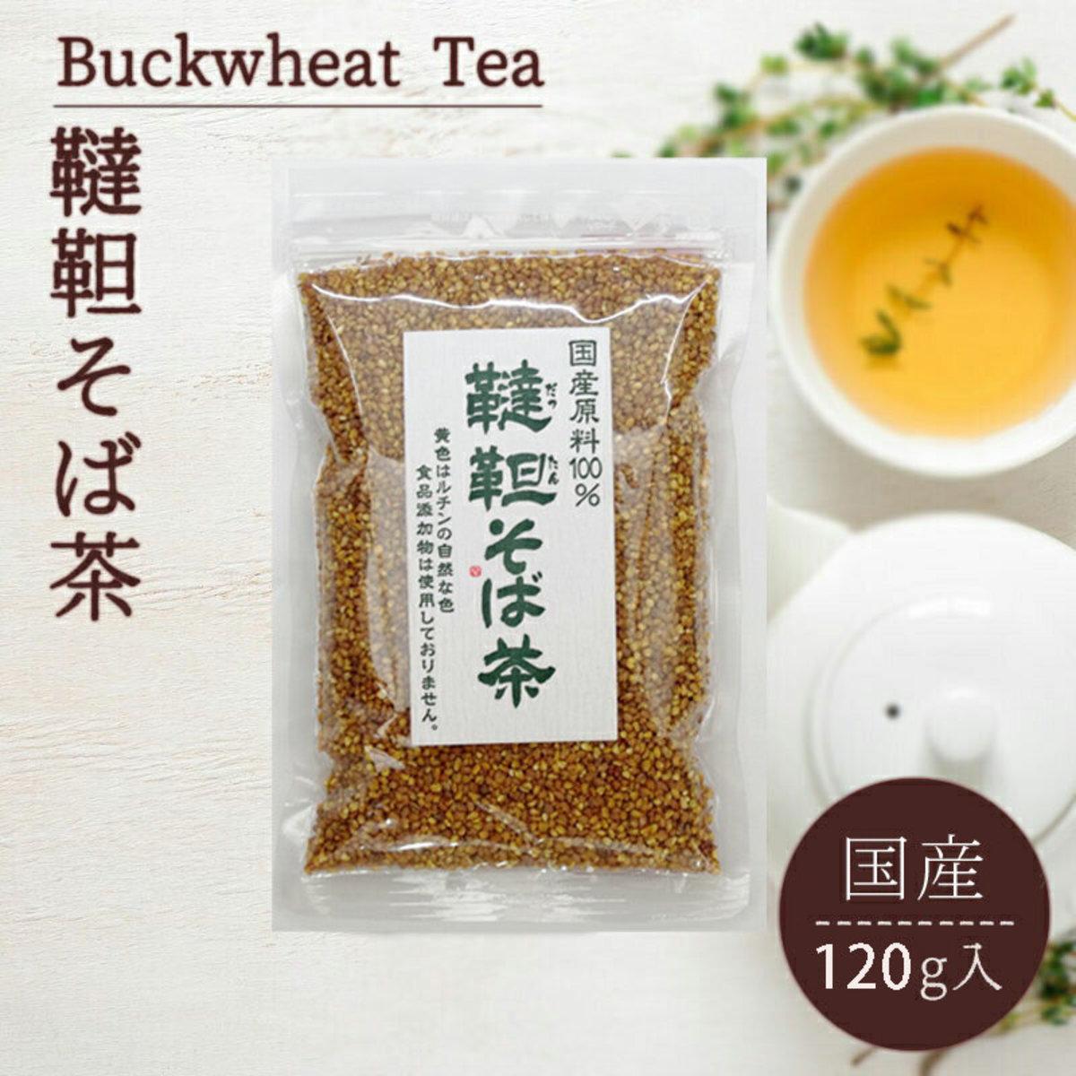 Hoikaodo Golden Buckwheat Tea 120g