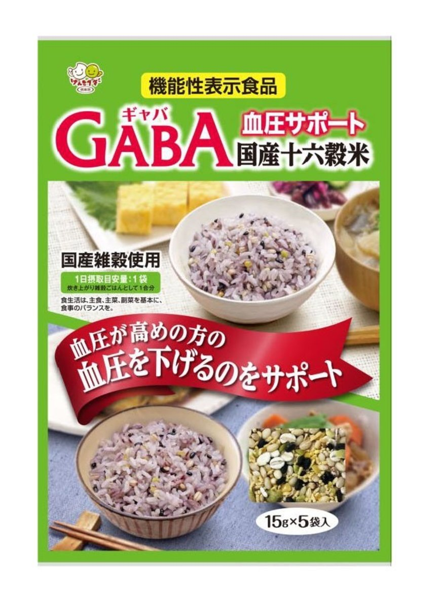 Japanese GABA Healthy 16 Multi Grains (functional food for hypertension)15g x 5 packs / HALAL Food