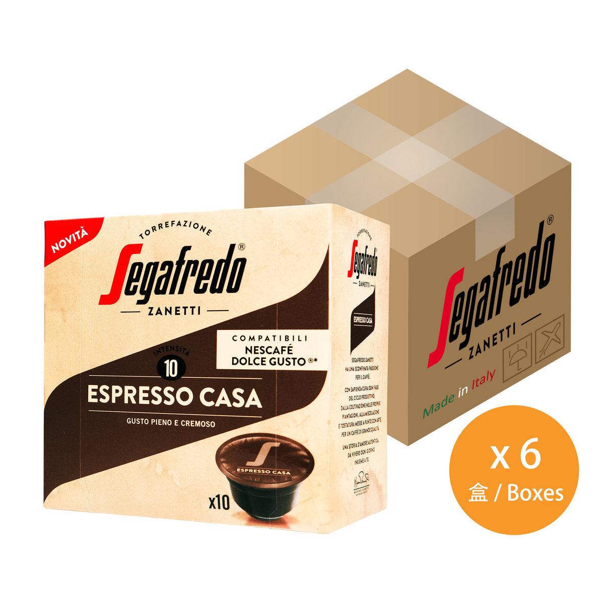 意式特濃膠囊咖啡 x 6盒 (兼容Dolce Gusto®咖啡機)