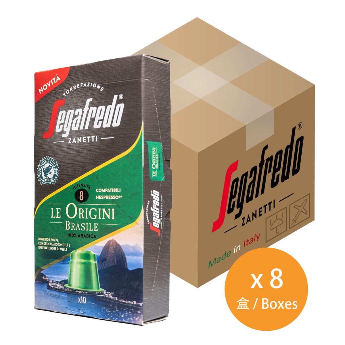 [100% Arabica (Single Origin)] Brasile Coffee Capsule x 8 Boxes (Nespresso® Compatible Capsule)