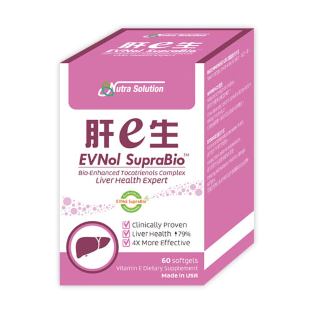 Nutra Solution EVNol SupraBio Vitamin E Complex – Liver Formula (60 softgels)
