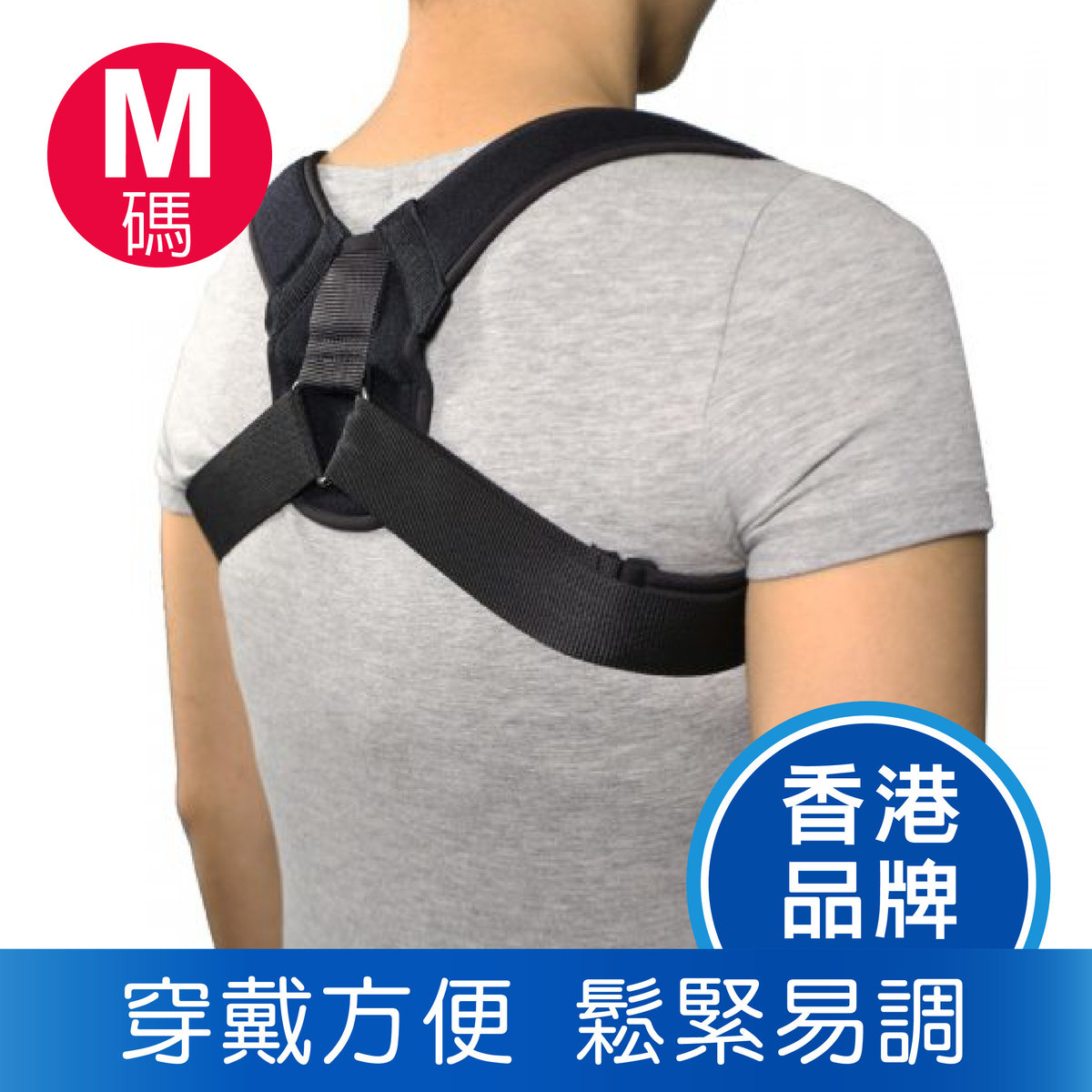 Posture Support Size M