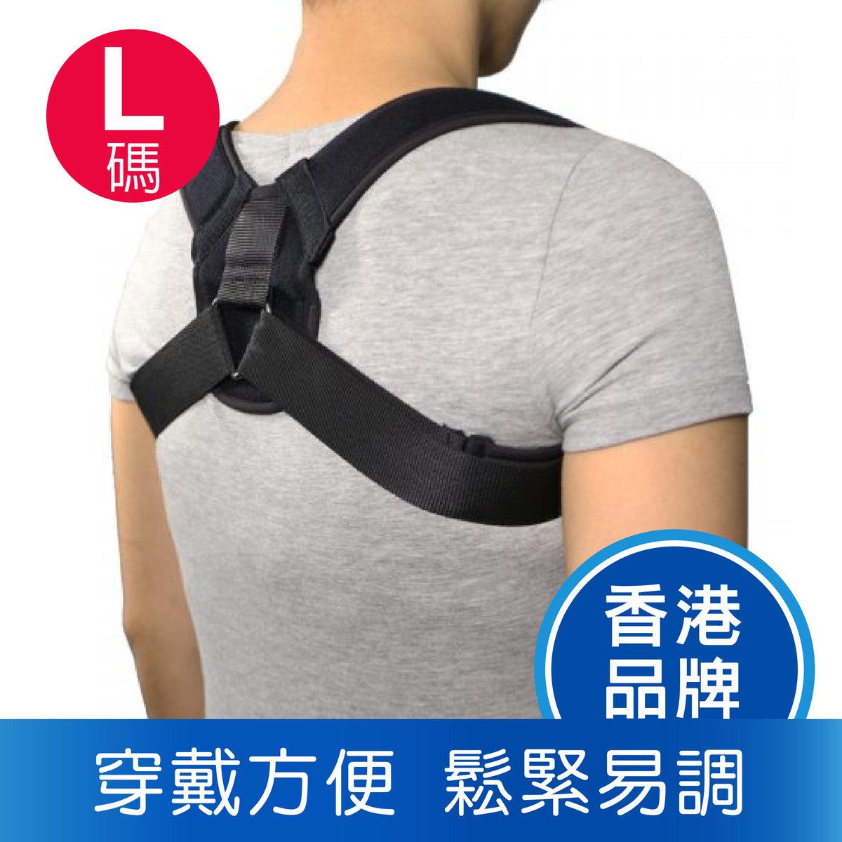 Posture Support Size L