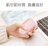 Rechargeable Hand Warmer + Smartphone Power Bank (Silver)