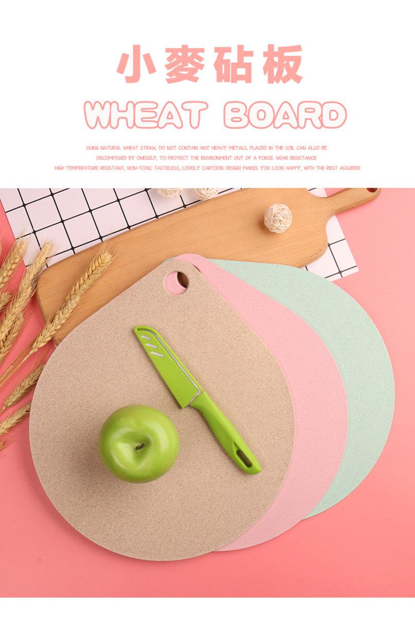 Wheat Chopping Board