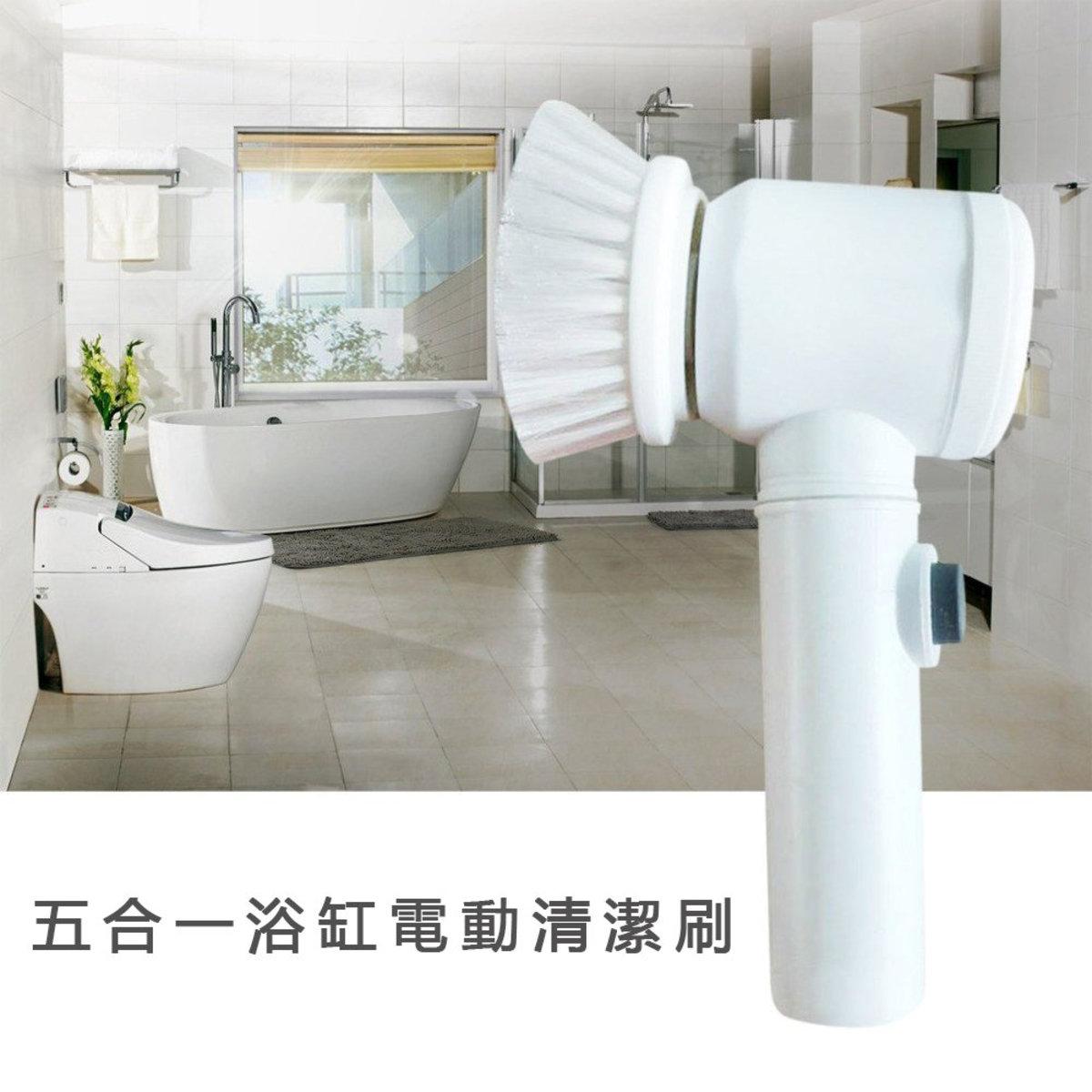 5合1浴室電動清潔刷