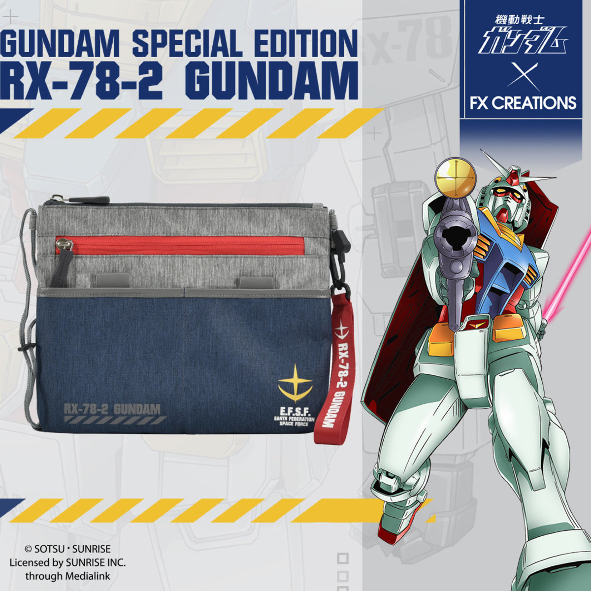 FX Creations x Gundam Special Edition Series - Gundam RX-78-2 Crossbody