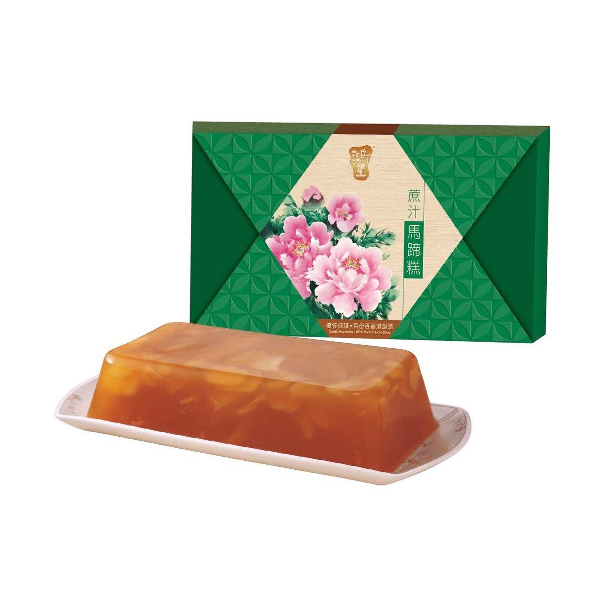 蔗汁馬蹄糕 (約900克) (禮券)(換領日期至1月21日)