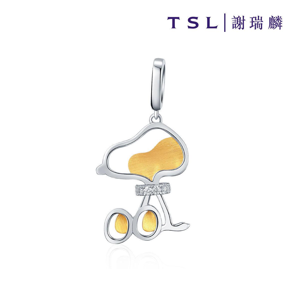 Snoopy 18K Yellow and White Gold Diamond Pendant