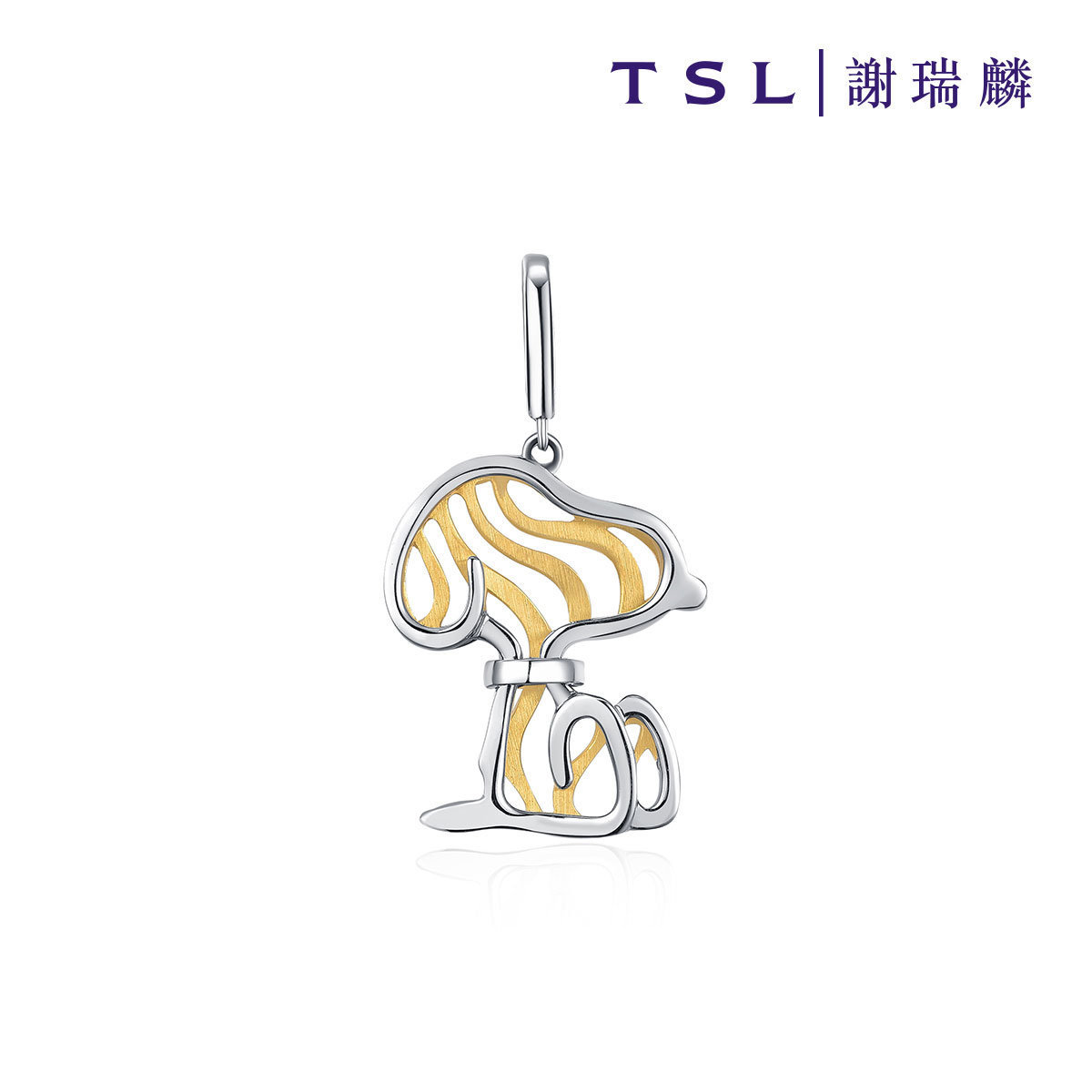 Snoopy 18K Yellow and White Gold Pendant