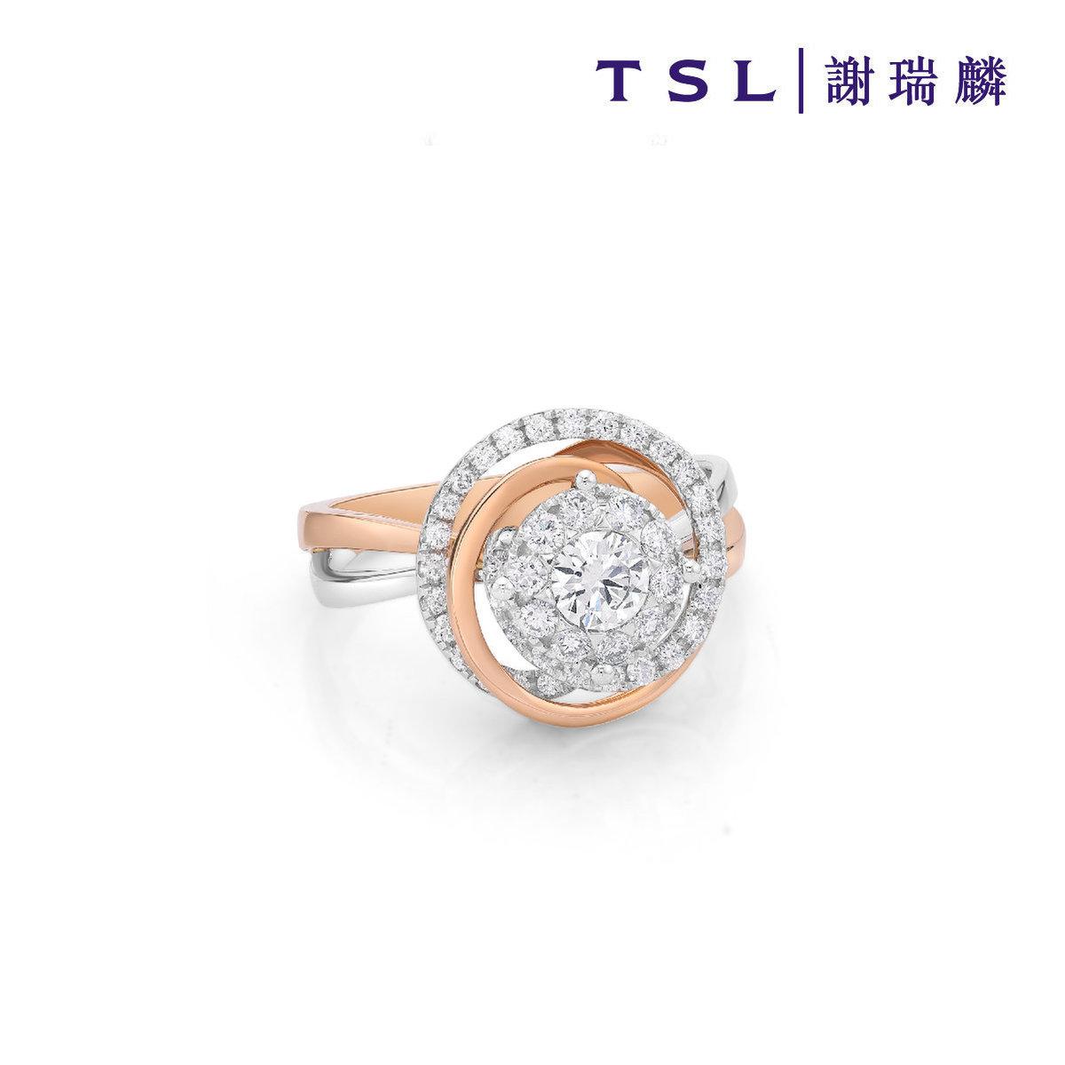 18K Rose and White Gold Diamond Ring