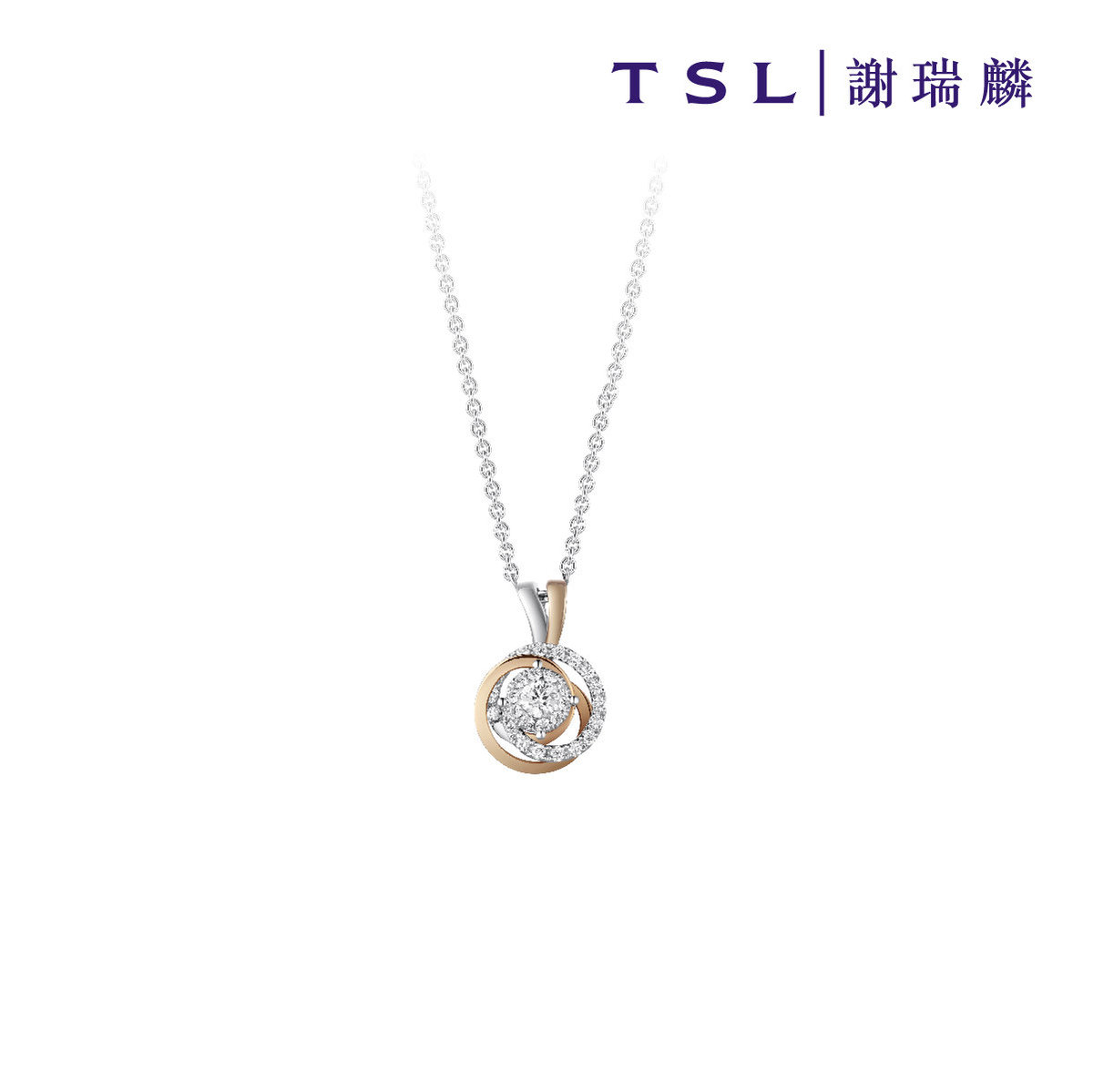 18K Rose and White Gold Diamond Necklace