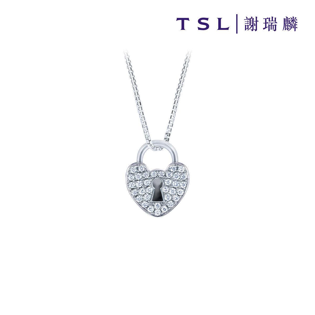 18K White Gold  Pendant with Diamond