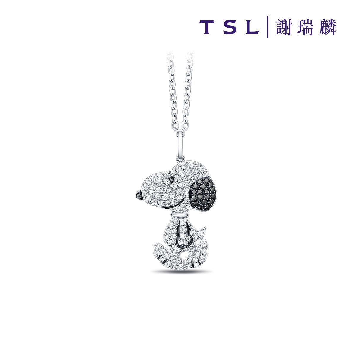 Snoopy 18K White Gold With Black and White Diamond Pendant