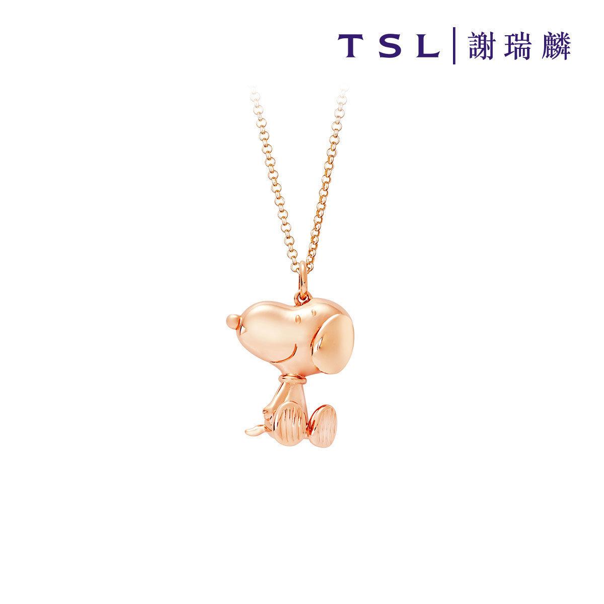 Snoopy 18K Rose Gold Pendant