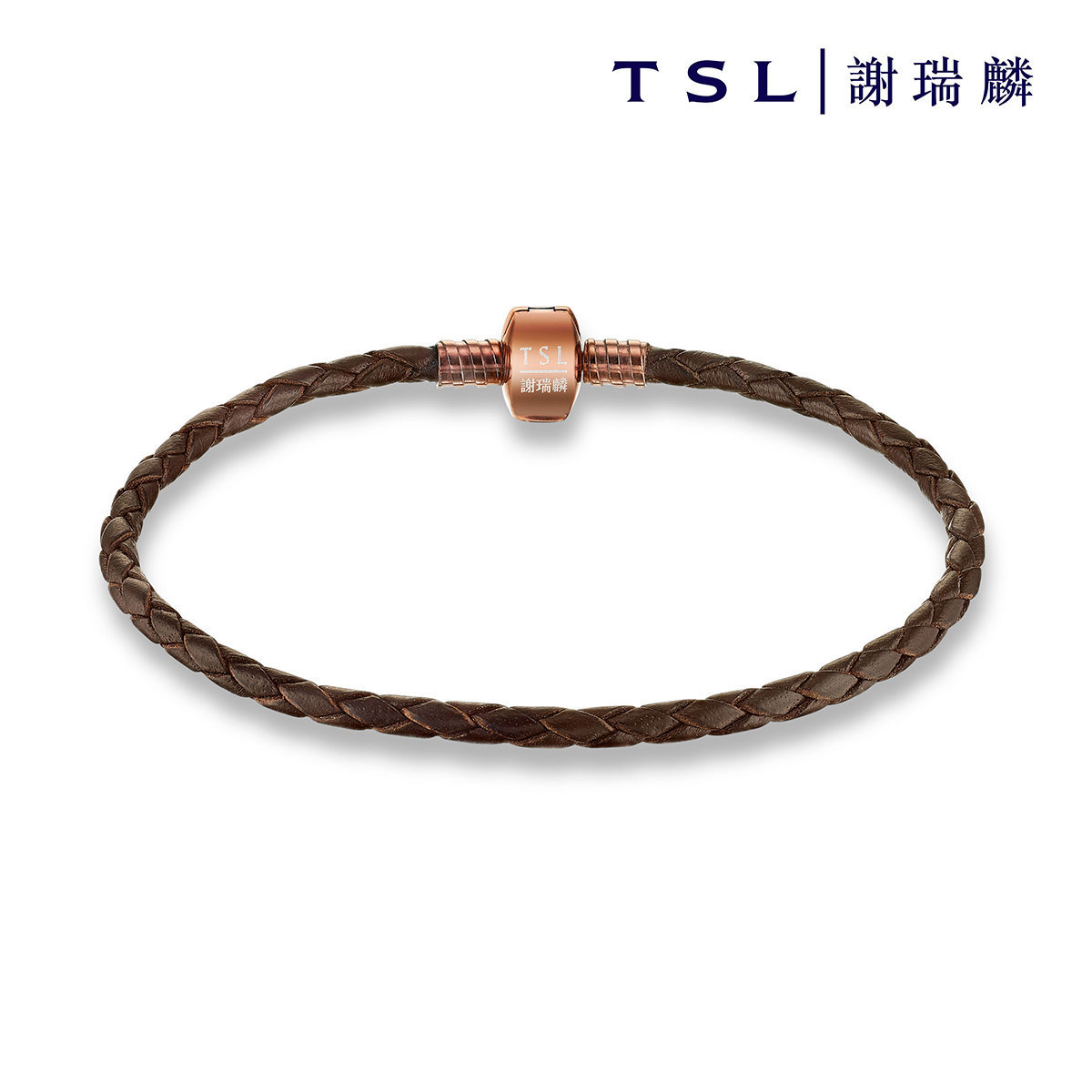 Brown Leather Bracelets (16cm)