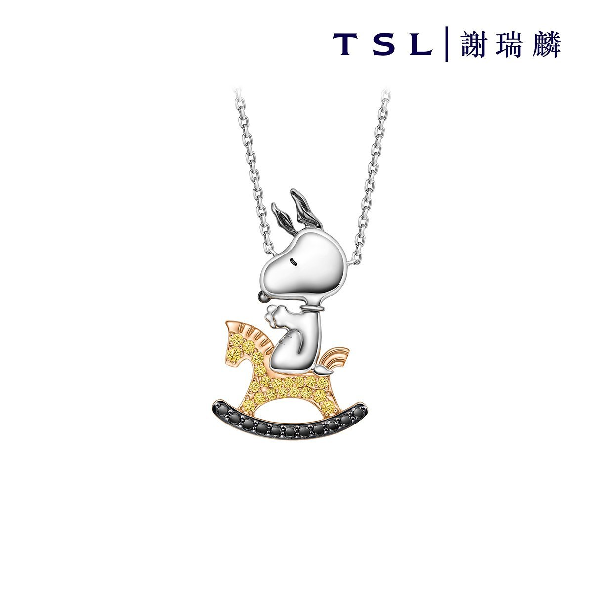 Snoopy Wooden Horse 18K White Gold Diamond Necklace