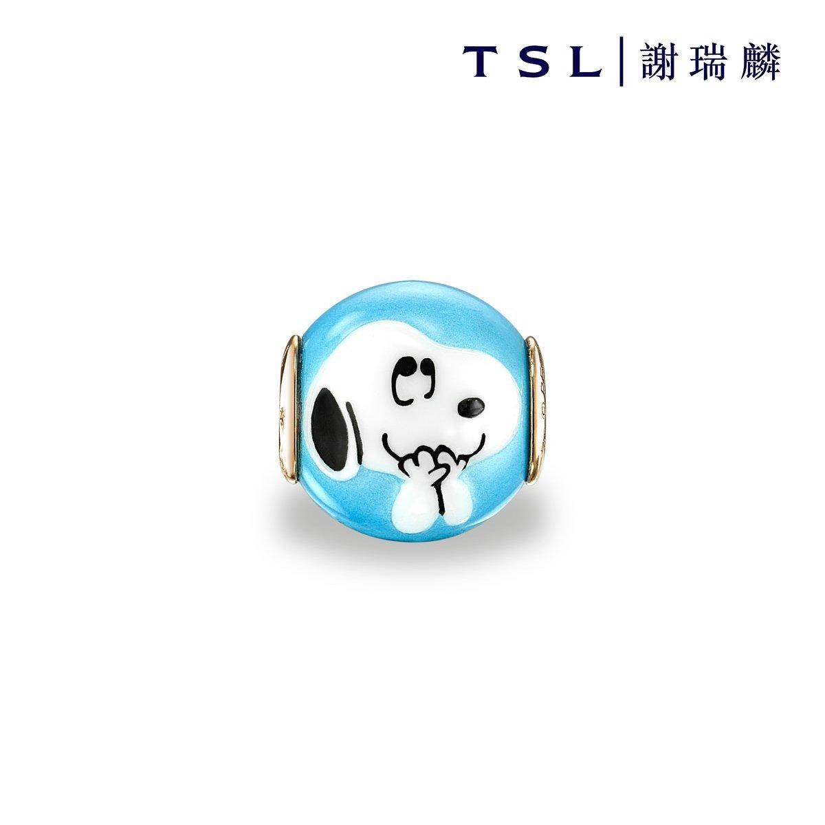 Snoopy 藍色陶瓷純銀串飾