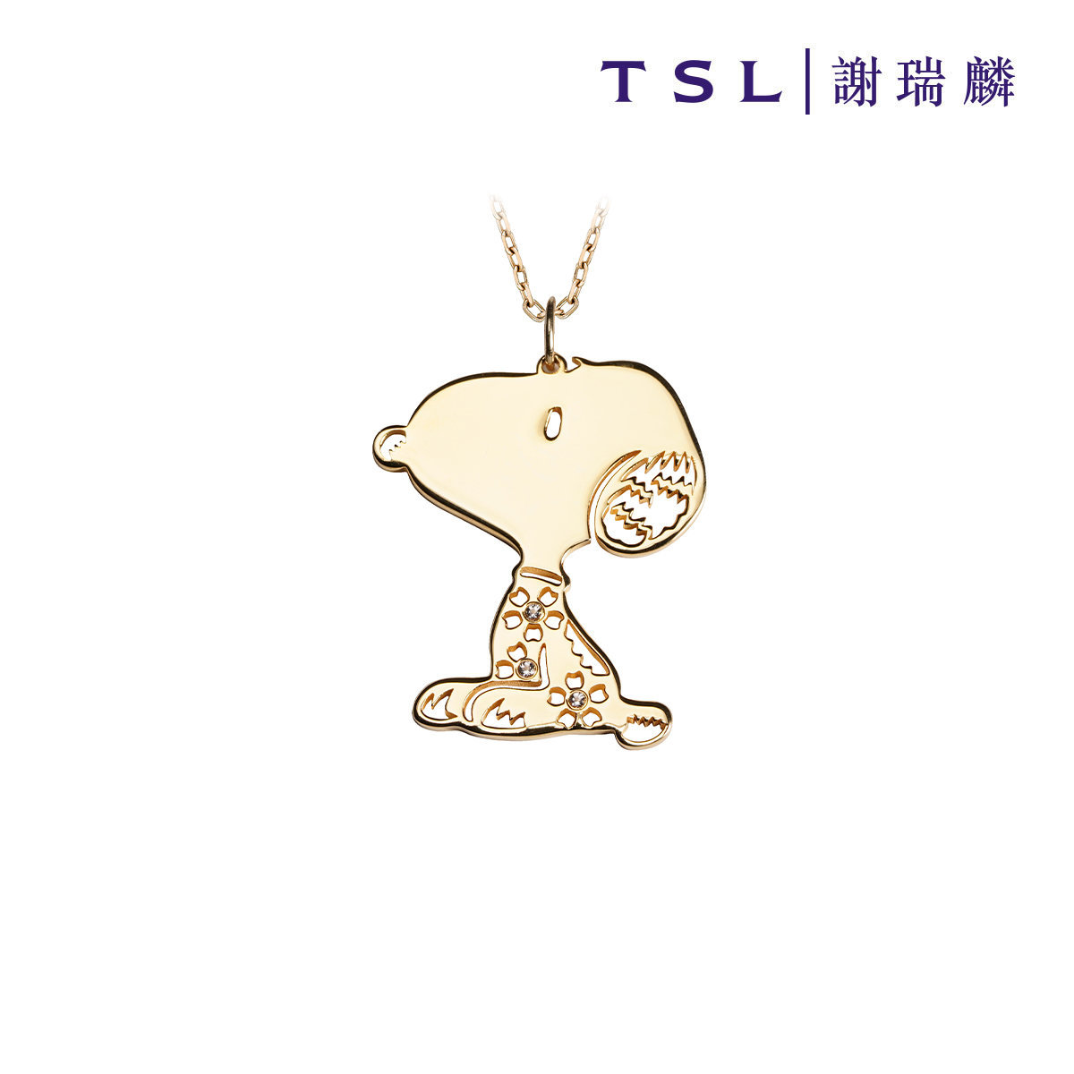 Snoopy 925 Silver With Blue Topaz Pendant