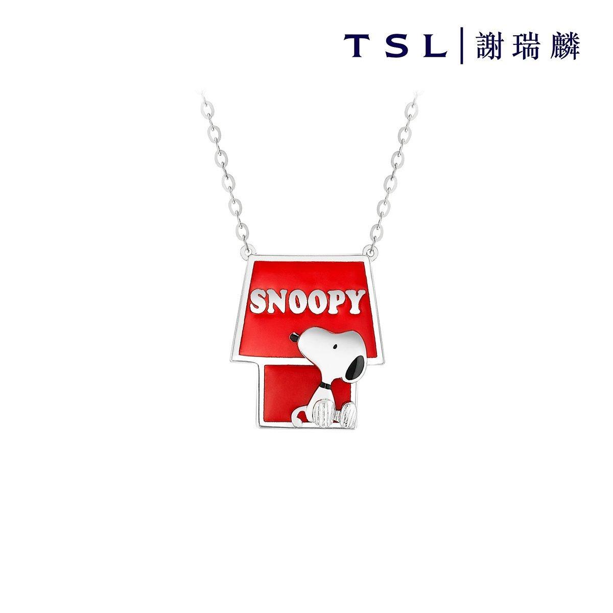 Snoopy 紅色小屋18K白色黃金頸鍊