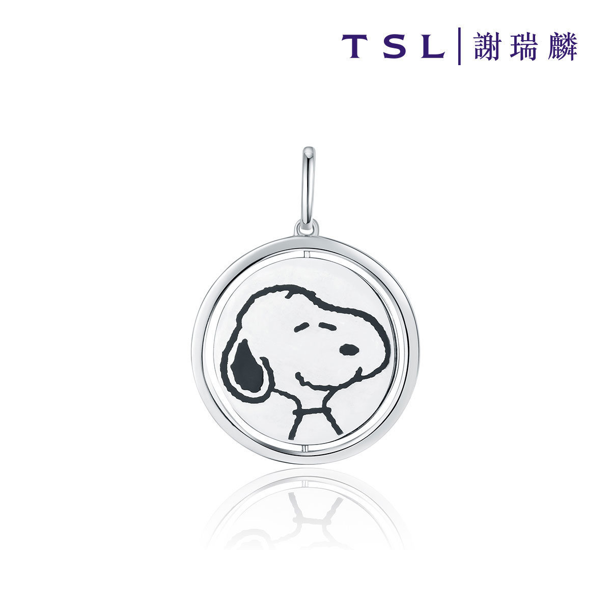 Snoopy 18K White Gold Pendant