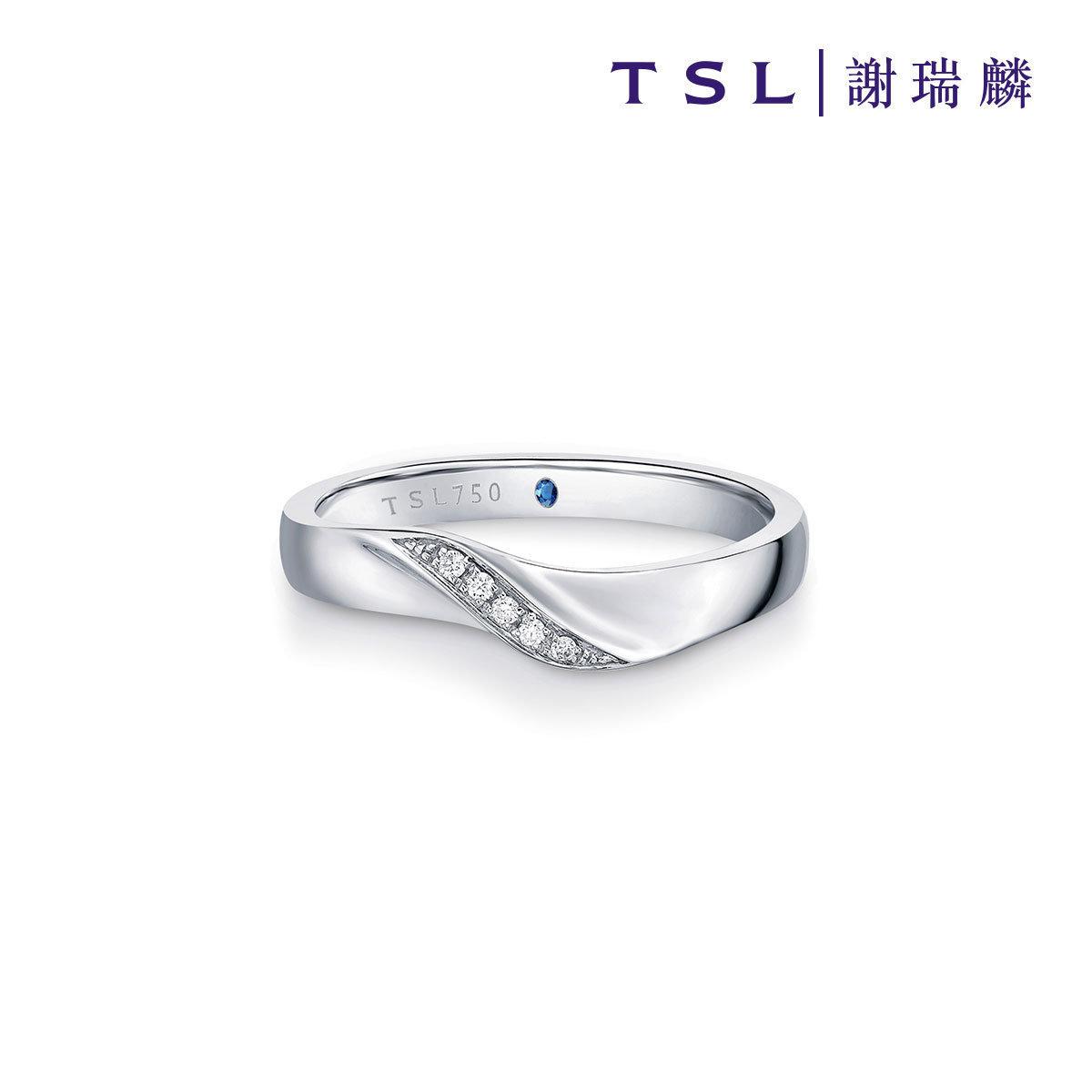Promise in Blue 18K White Gold Diamond Ring