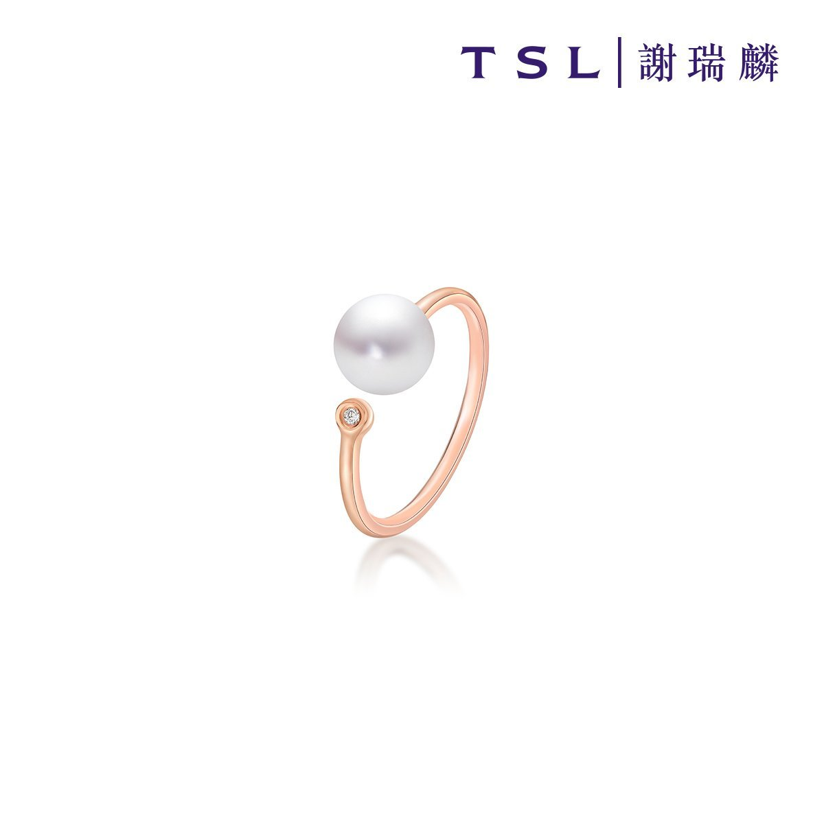 18K Rose Gold Pearl Ring