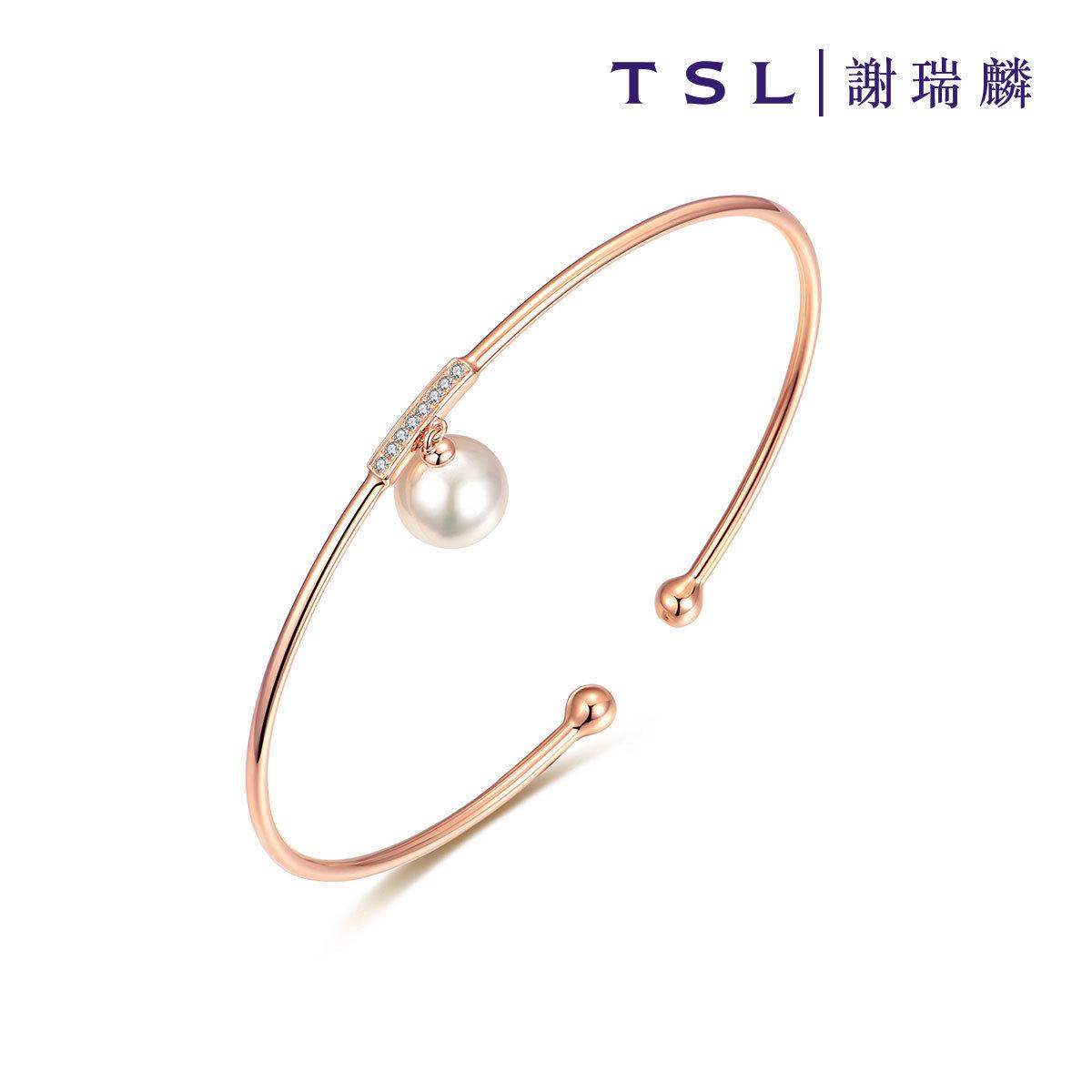 18K Rose Gold Akoya Pearl Bracelet