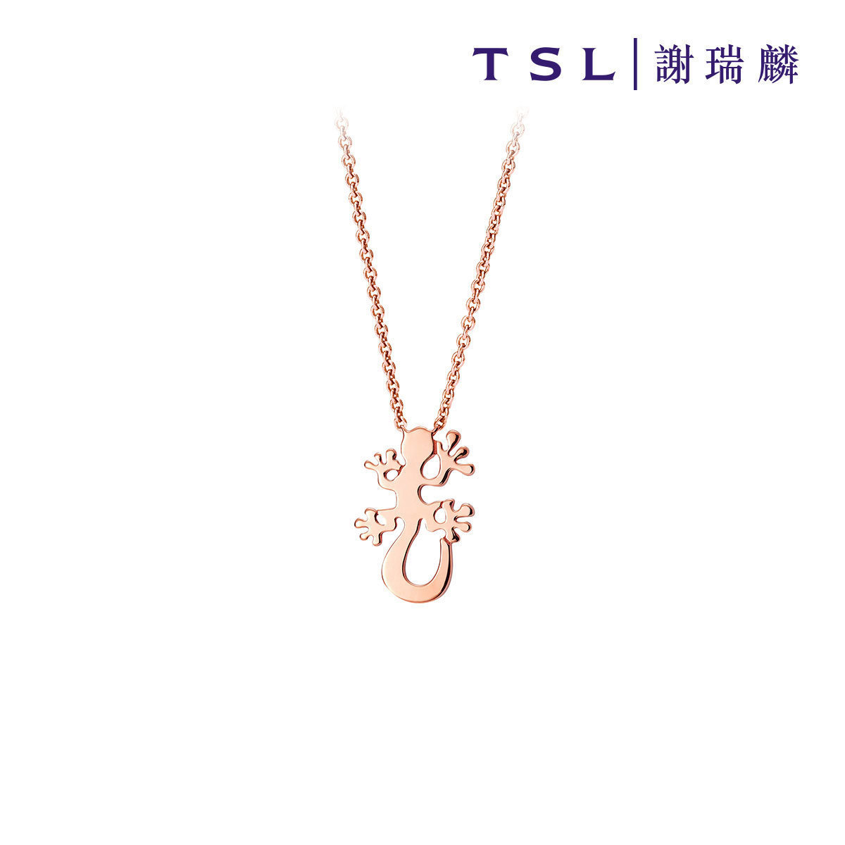 Tails of Heart 18K Rose Gold Necklace