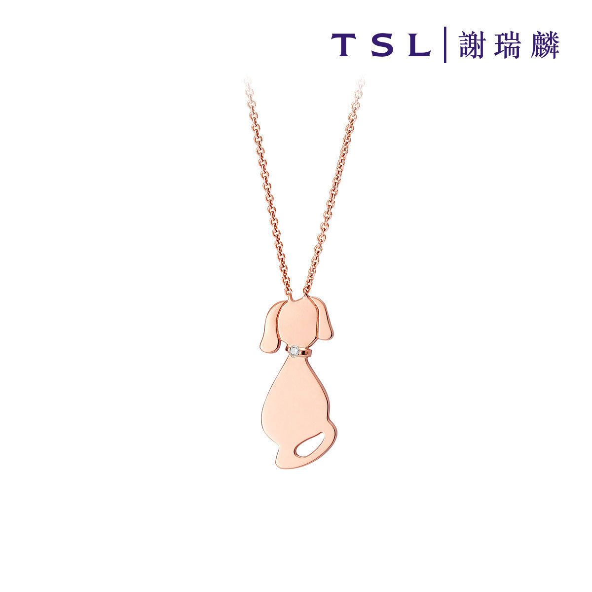 Tails of Heart 18K Rose Gold Diamond Necklace