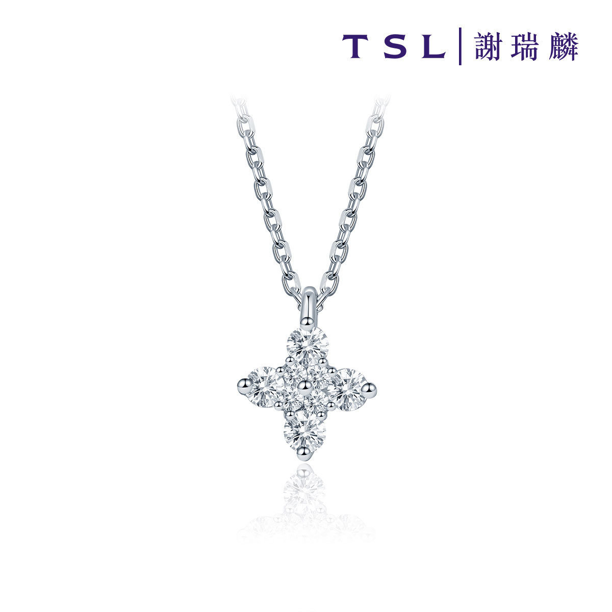 18K White Gold With Diamond Pendant