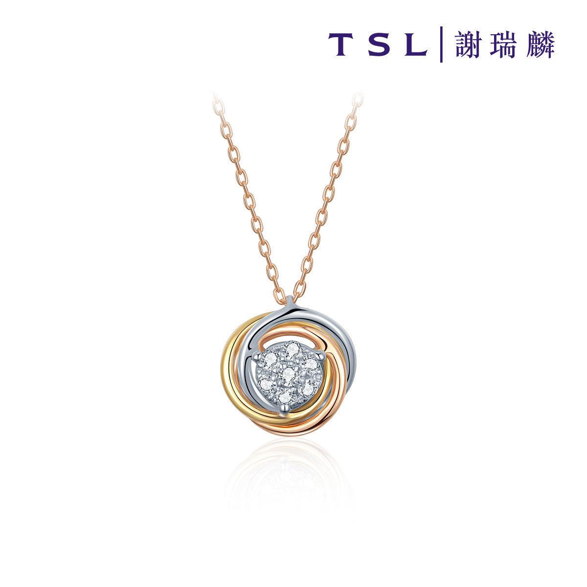 18K Tri-Colour Gold Diamond Necklace