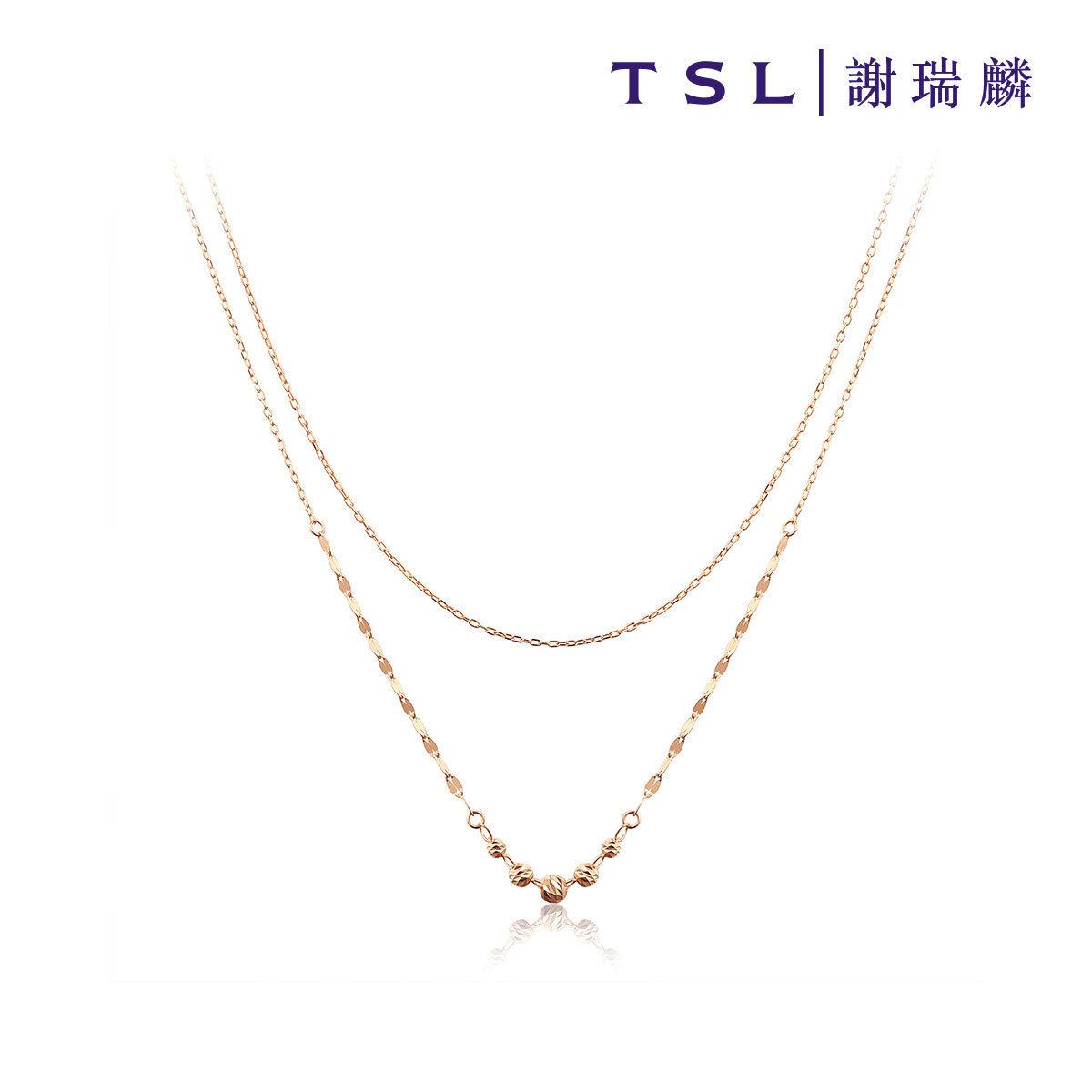 KUHASHI 18K Rose Gold Necklace