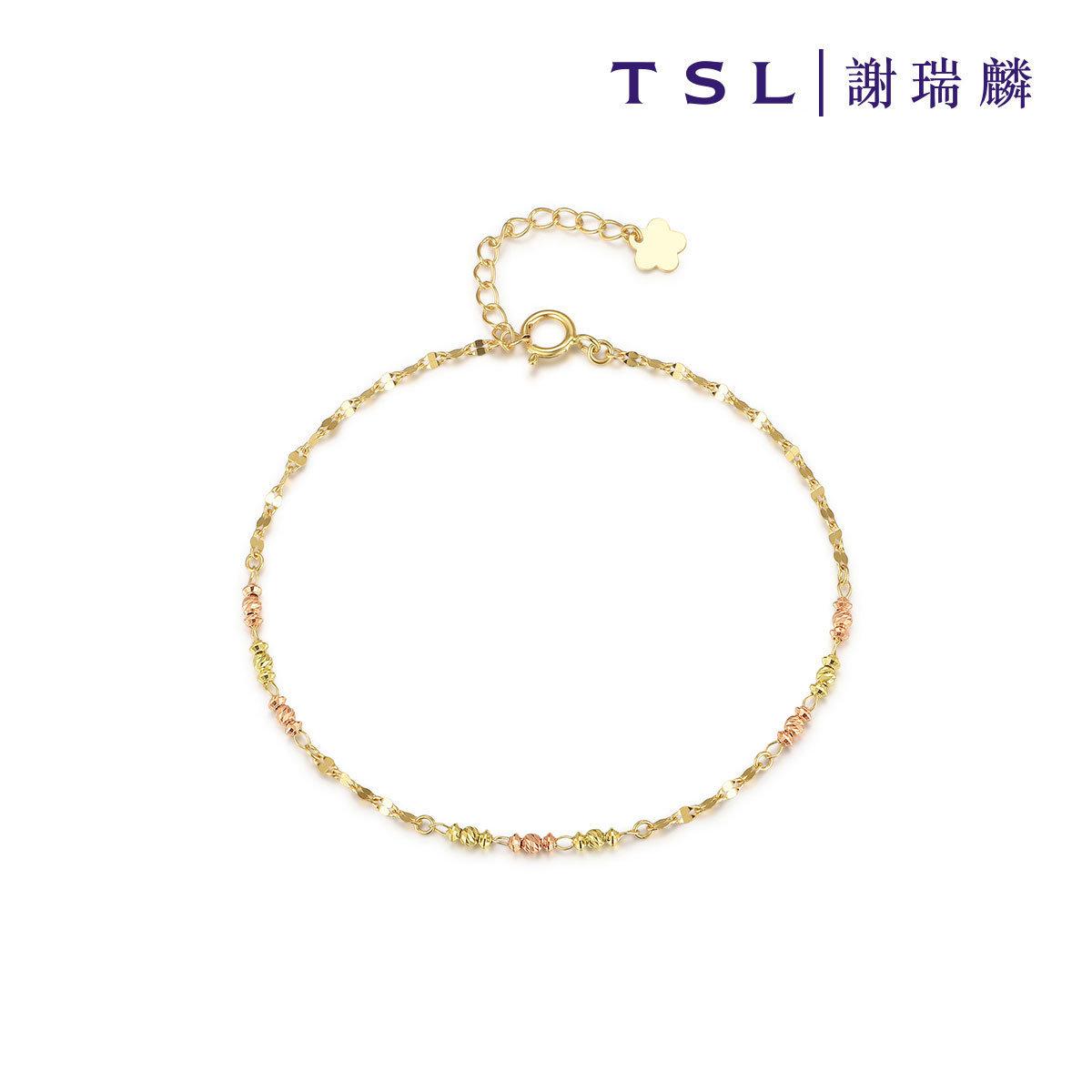KUHASHI 18K Yellow and Rose Gold Bracelet