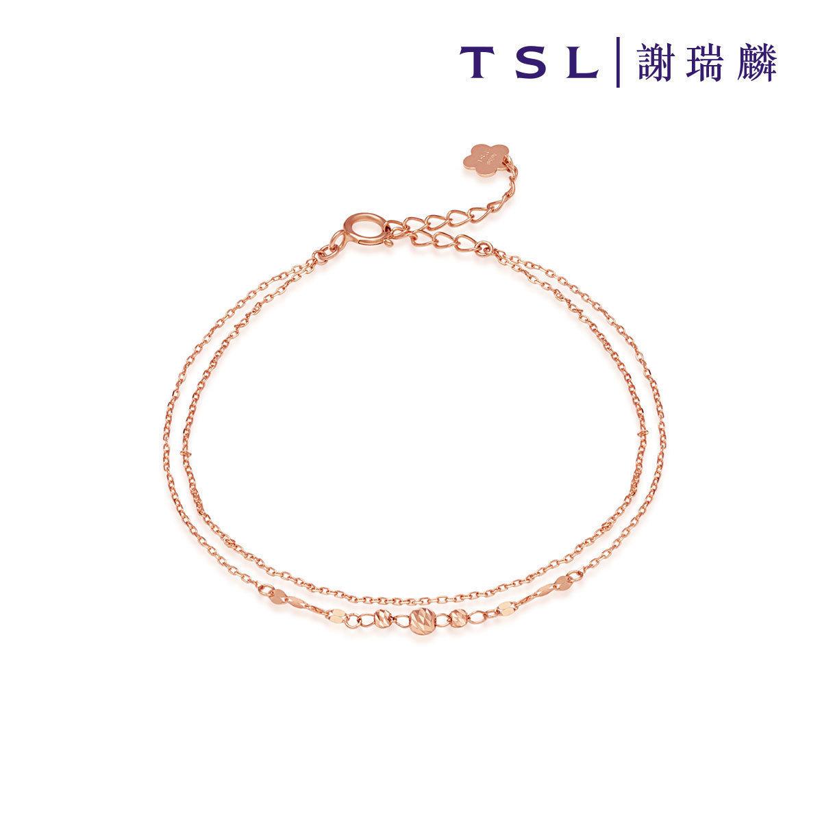KUHASHI 18K Rose Gold Bracelet