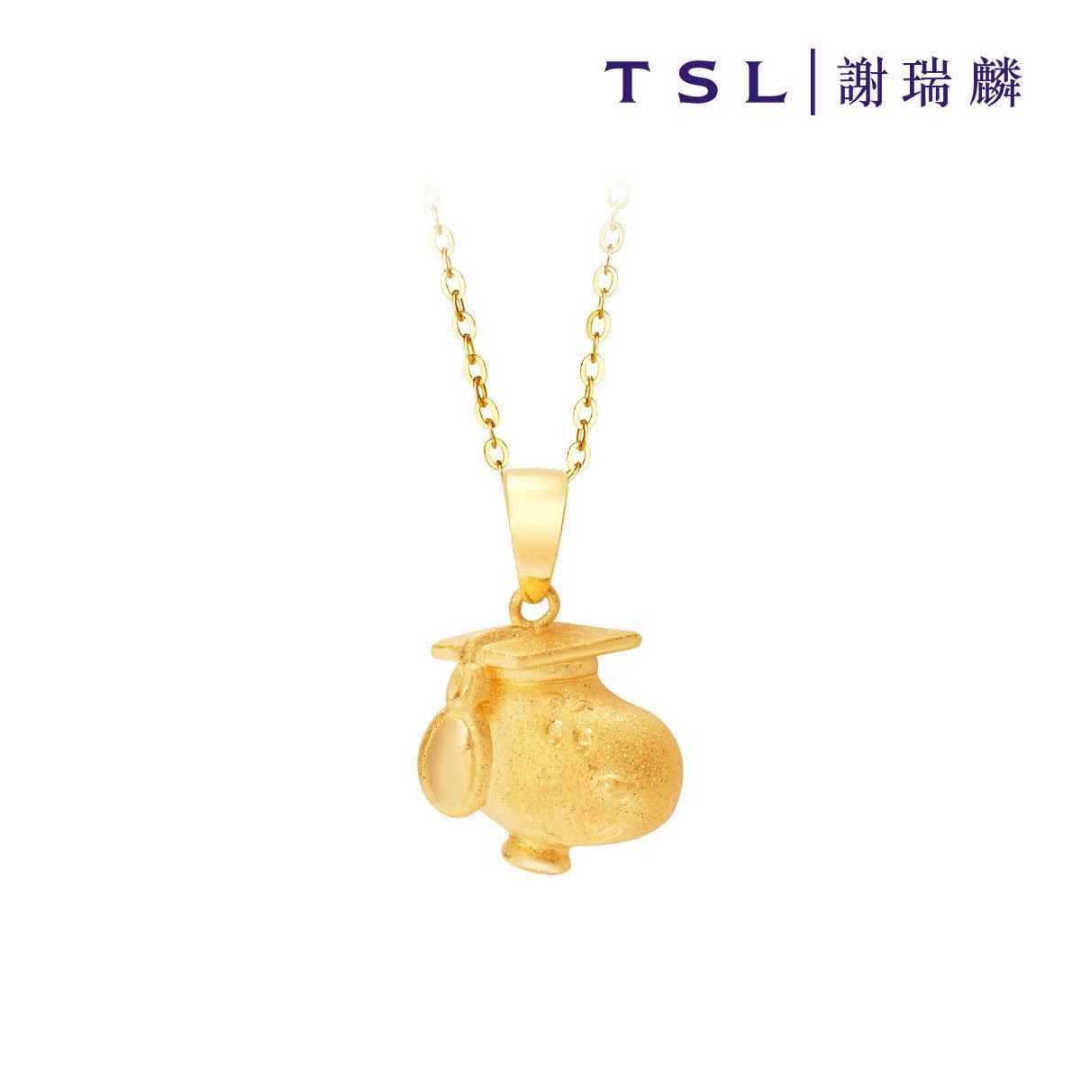 Snoopy 999 Gold Pendant