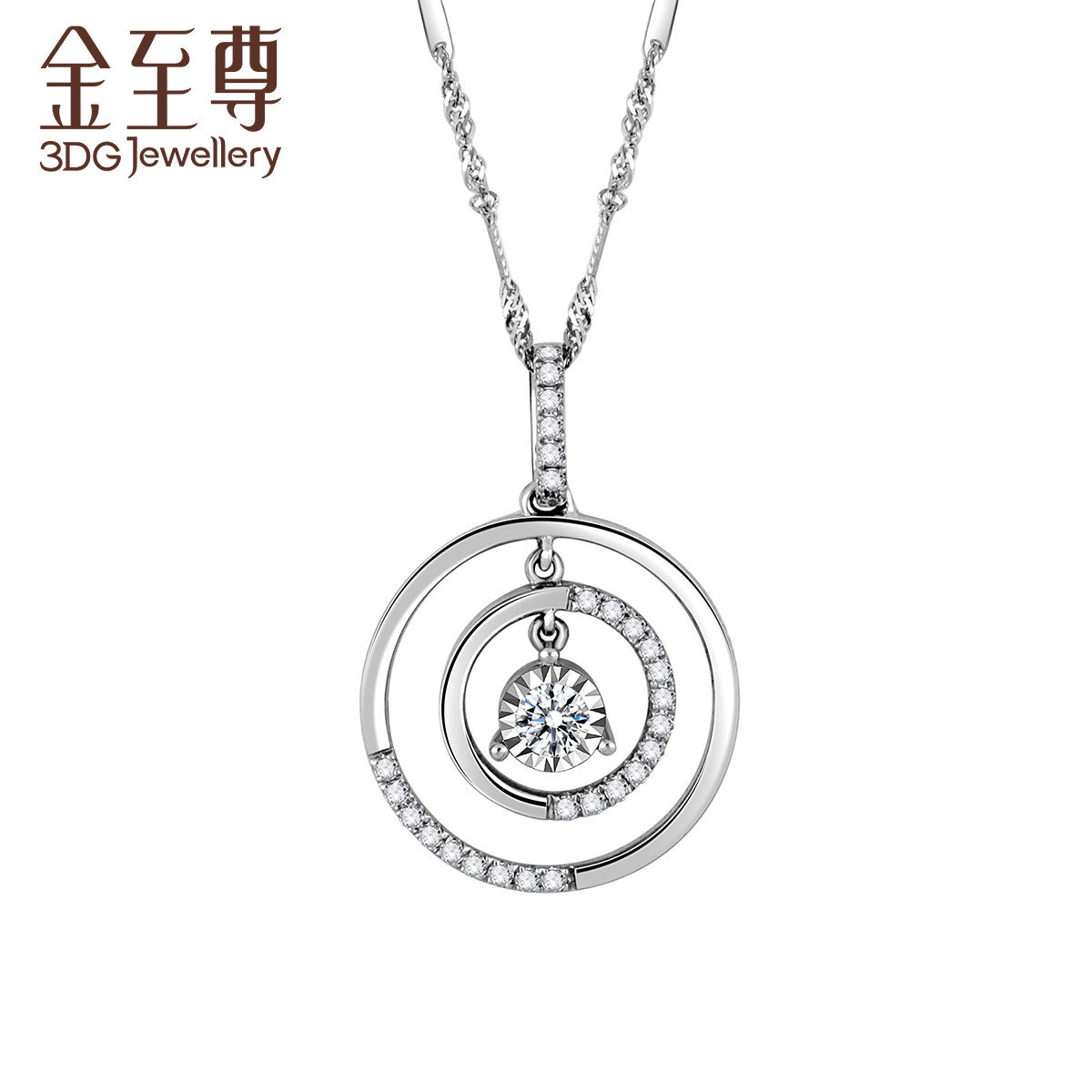 "18K White Gold ""Happy Women"" Diamond Pendant (Necklace not included)"