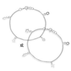 (Free Gift) 925 Silver Bracelet