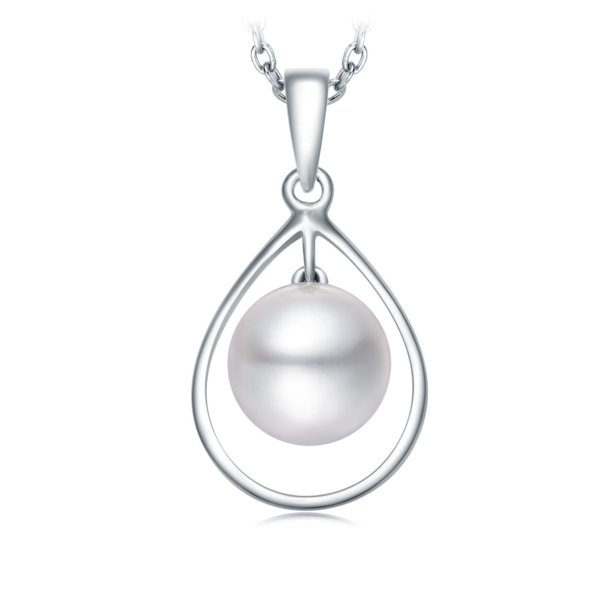 18K/750 White Gold Japan Cultured Pearl Pendant