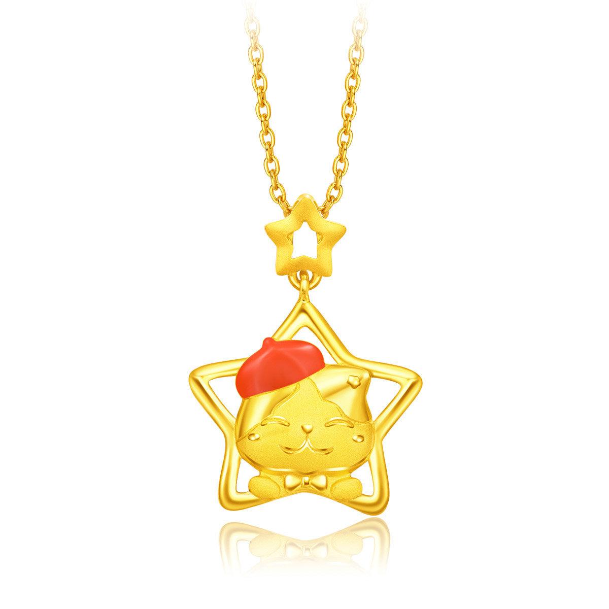 Ah Meow 999.9 Gold Pendant