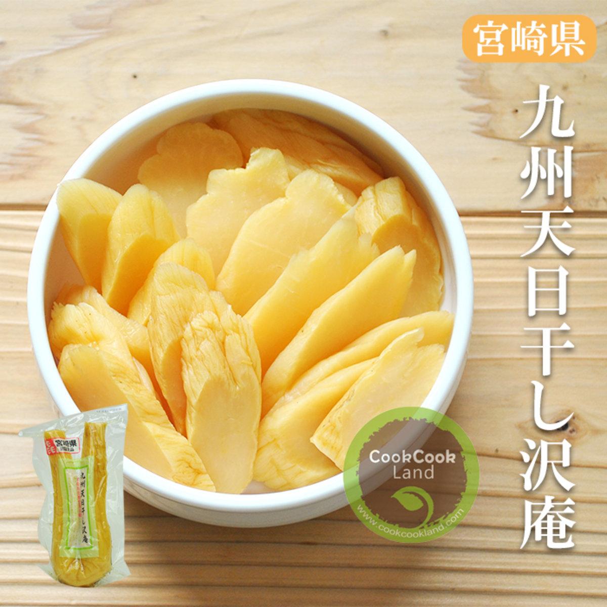 Japanese Kyushu Sun-Dried Pickled Radish